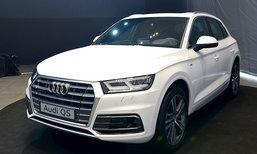 Audi เปิดโชว์รูมและศูนย์บริการแห่งแรกในไทยแล้ว