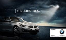 ไขโปรลับ รับ Motor Show กับThe Secret deal จาก Europa Motor