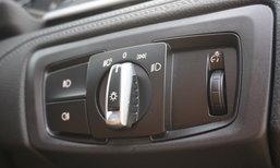 7 ฟังก์ชั่นเด็ดในรถที่คุณอาจไม่เคยรู้