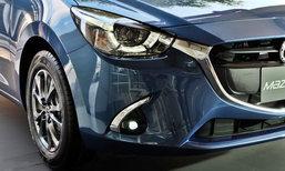 สรุป 6 จุดเด่นใน Mazda 2 2017 ไมเนอร์เชนจ์ใหม่
