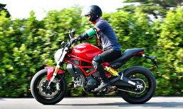 ลองขี่ Ducati Monster 797 กับคอร์สเรียน DRE Intro ขี่บิ๊กไบค์ไม่ยากอย่างที่คิด!