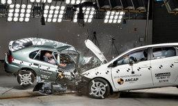 อึ้ง! ใช้รถเก่าเสี่ยงตายเพิ่มขึ้นถึง 4 เท่าจากอุบัติเหตุ