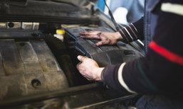 4 วิธีช่วยประหยัดค่าซ่อมบำรุงรถยนต์
