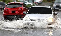 วิธีขับรถลุยน้ำท่วมให้ปลอดภัย เครื่องไม่ดับ!