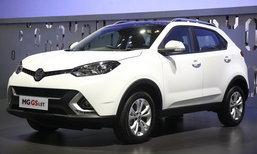 ราคารถใหม่ MG ในตลาดรถยนต์ประจำเดือนเมษายน 2560