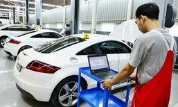 'ออดี้ ประเทศไทย' เน้นคุณภาพบริการหลังการขายสร้างความมั่นใจให้ลูกค้า
