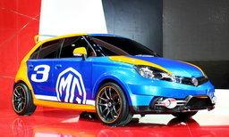 MG3 คอมแพ็คแฮทช์แบ็คใหม่เผยโฉมในงาน Motor Expo 2014