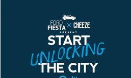 FORD FIESTA X CHEEZE 'Start Unlocking The City' ปลดล็อคกรุงเทพฯ กันแบบฮิปๆ ไปกับ FORD FIESTA