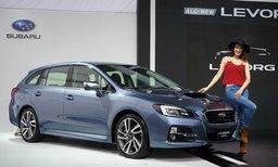 Subaru Levorg 2016 ใหม่ เปิดตัวอย่างเป็นทางการที่ไต้หวัน พร้อมเครื่องยนต์ 1.6 ลิตรเทอร์โบ