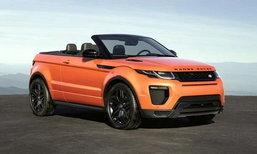เผยโฉม Land Rover Evoque Convertible เอสยูวีเปิดหลังคาใหม่ล่าสุด