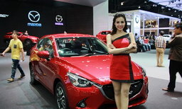 Mazda2 ประกาศปรับลดราคาทุกรุ่นกว่า 2 หมื่นรับภาษี 59