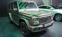 Mercedes-Benz G350d Sport ใหม่ เปิดตัวที่งานมอเตอร์เอ็กซ์โป 2015 เคาะราคา 8.49 ล้านบาท