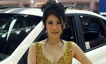 Motor Expo 2009 ชุดที่ 1