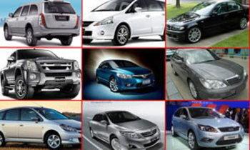 10 รถมือสองรุ่นใหญ่ ในราคา 'อีโค่คาร์'
