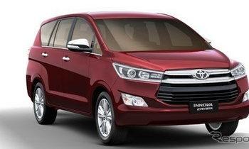 Toyota Innova Crysta ใหม่ เปิดตัวอย่างเป็นทางการแล้วที่อินเดีย เริ่ม 7.3 แสนบาท