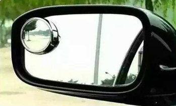 ใครชอบติดกระจกนูนกว้างแบบนี้ระวังให้ดี..!