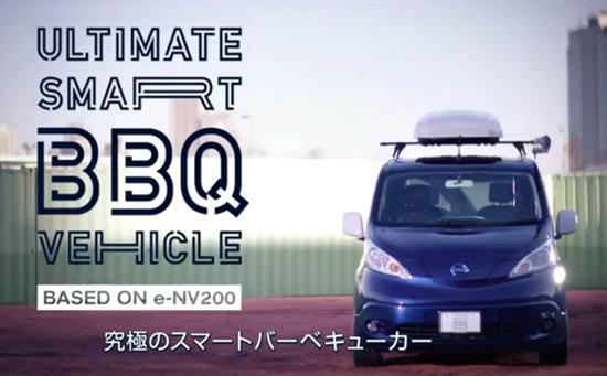 เผยโฉม Nissan e-NV200 รุ่นพิเศษมาพร้อมห้องครัวและเตาย่างบาร์บีคิว