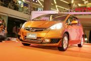 Honda เปิดตัว New! Honda Jazz ราคา เริ่ม 590,000 บาท