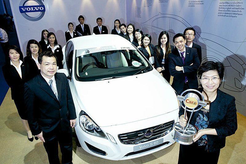 Volvo S60 DRIVe สุดเจ๋ง คว้ารางวัล เทคโนโลยีปลอดภัยยอดเยี่ยม