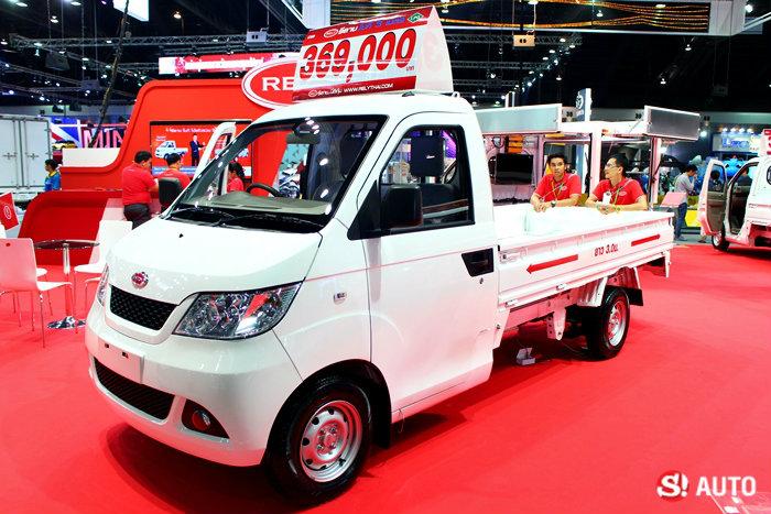 รถค่าย Rely ในงาน Motor Expo 2014