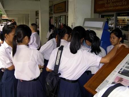 กำหนด การทดสอบ GAT- PAT ครั้งที่ 2 ปี 53