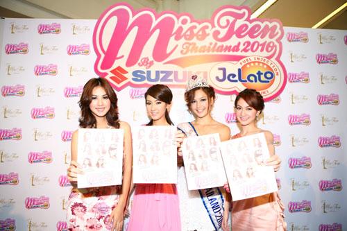 เฟ้นหาสาวใสวัยทีน ร่วมประกวด Miss Teen Thailand 2010
