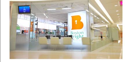 เรียนถูกที่ ฝึกภาษาอังกฤษถูกวิธีที่ Boston Bright