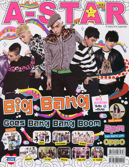 A-STAR เมษายน 2011