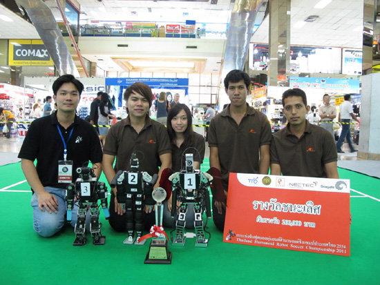 ทีมฟีนิกซ์ คว้าแชมป์ หุ่นยนต์ฮิวมานอยด์ชิงแชมป์ประเทศไทย ประจำปี 2554
