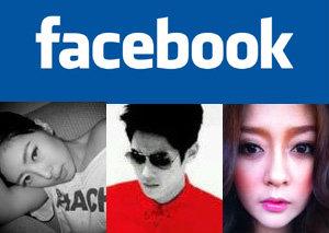 facebook ดารา นักร้อง คนดัง มากมาย