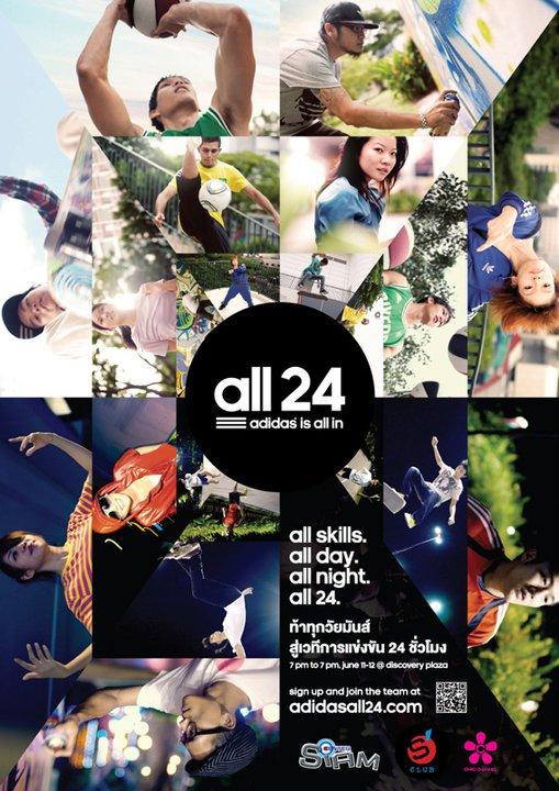 """""""adidas all 24"""" ท้าทุกวัยมันส์ สู่เวทีการแข่งขัน 24 ชั่วโมง"""