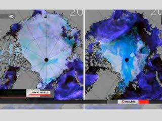น้ำแข็งขั้วโลกเหนือละลายเหลือขนาดเล็กที่สุดเป็นประวัติการณ์