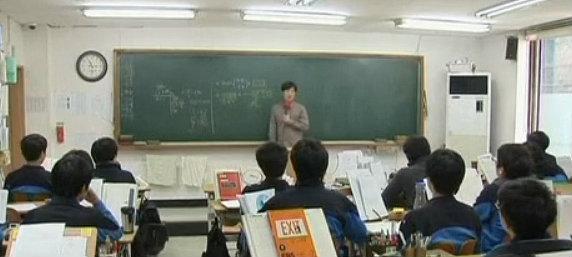 เด็กเกาหลีใต้เข้าค่ายเก็บตัว 9 เดือนก่อนเอนทรานซ์