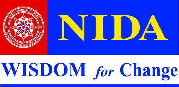 """""""ข่าวประชาสัมพันธ์ NIDA"""""""