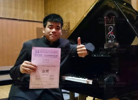 เด็กดุริยางคศิลป์มหิดลคว้าแชมป์เปียโนเอเชียแปซิฟิก ที่ฮ่องกง