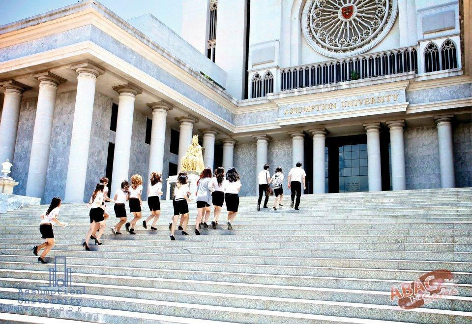 5 มหาลัยค่าเทอมแพงที่สุดของไทย