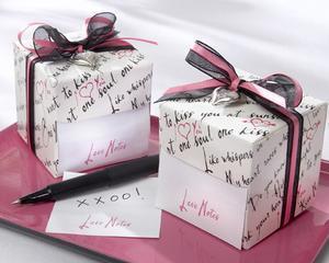 กล่องของขวัญ พร้อมคำอวยพร