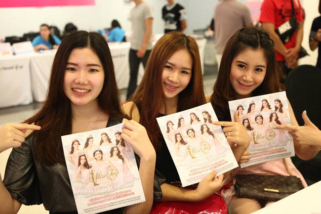 ได้แล้ว 29 สาววัยทีนภาคเหนือ มิสทีนไทยแลนด์2014