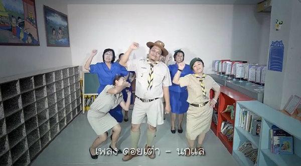 คลิปสอนหนังสืออะไรยอดวิวทะลุล้าน! มาดูคุณครูเขาเต้นโคฟเวอร์กัน