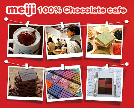 ลุ้นเที่ยวญี่ปุ่นกับเมจิช็อคโกแลต