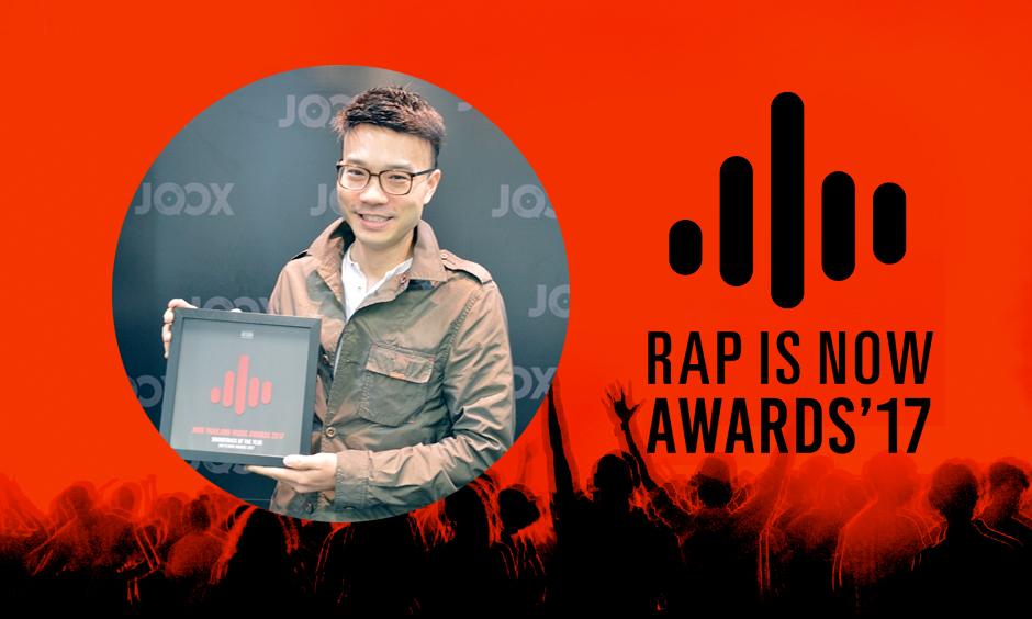 JOOX คว้ารางวัล RAP IS NOW AWARDS 2017 สาขา Soundtrack of The Years จากเพลงประกอบ งาน JOOX Thailand
