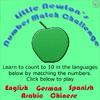 เกมส์จับคู่ เกมส์จับคู่ Little Newton's Number Match Challenge