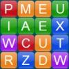 เกมส์ฝึกสมอง eXtreme Crossword