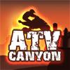 เกมส์รถแข่ง ATV CANYON