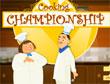 เกมส์ทำเค้ก Cooking Championship