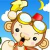 เกมส์จับผิด Monkey and banana
