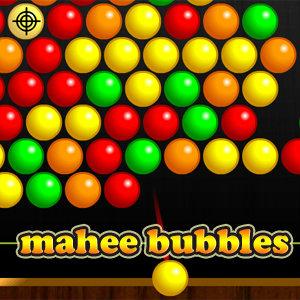 เกมส์ยิงลูกบอล mahee bubbles