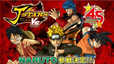 คลิปทีเซอร์ตัวอย่างจาก J-Stars Victory Vs.