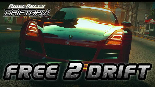 Ridge Racer Driftopia ซิ่งฟรี!ดริฟท์ฟรี ใน PC และ PS3