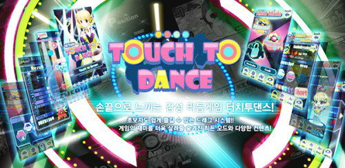 เกมส์ Touch2Dance